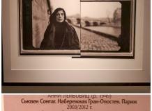 Энни Лейбовиц, выставка в Главном Штабе - Сьюзен Сонтаг