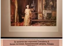 Энни Лейбовиц, выставка в Эрмитаже 2018-2019 Елизавета 2