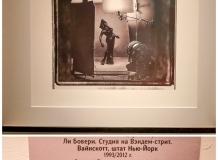 Энни Лейбовиц, выставка в Главном Штабе