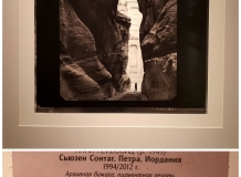 Энни Лейбовиц, выставка в Главном Штабе - Сьюзан Зонтаг