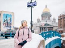 Фотосессия на Синем мосту