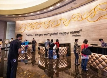 Ресепшн в отеле Hard Rock, Macau