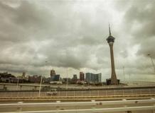 Вид на Macau Tower