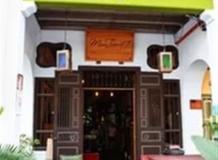 Гест на улице Moon Tree, Penang
