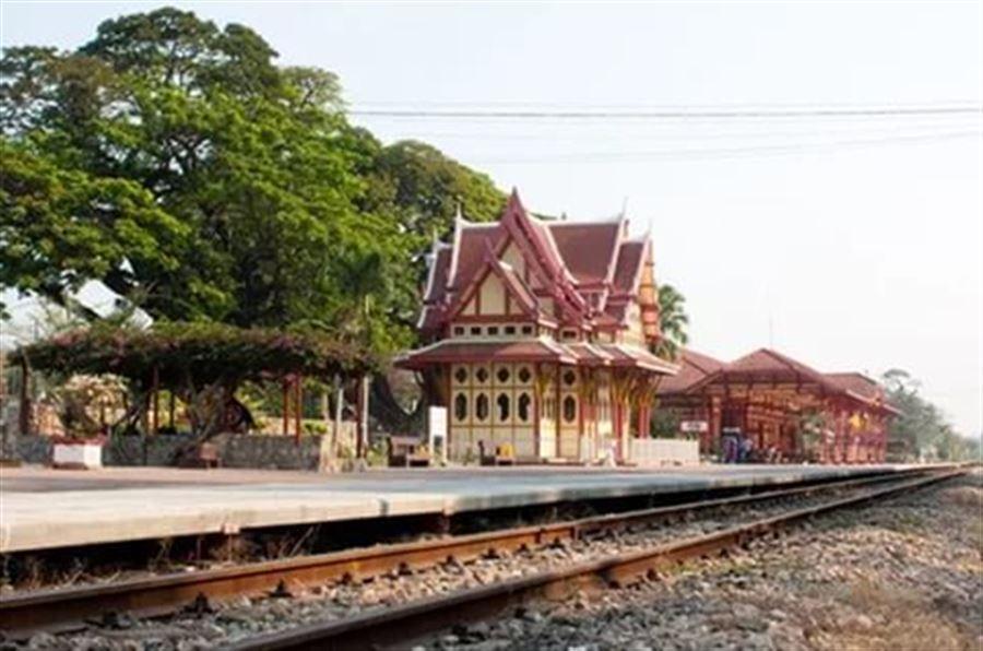 Железнодорожный вокзал Хуа Хина