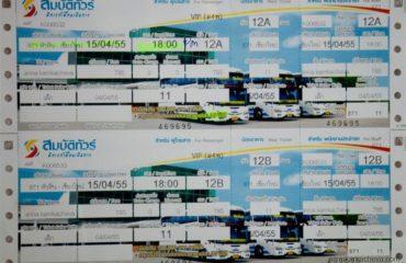 Билеты Хуа Хин -Чианг Май