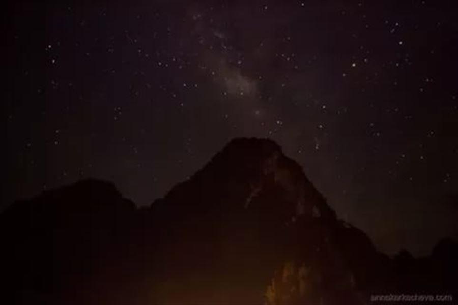 Ночное небо Као Сока