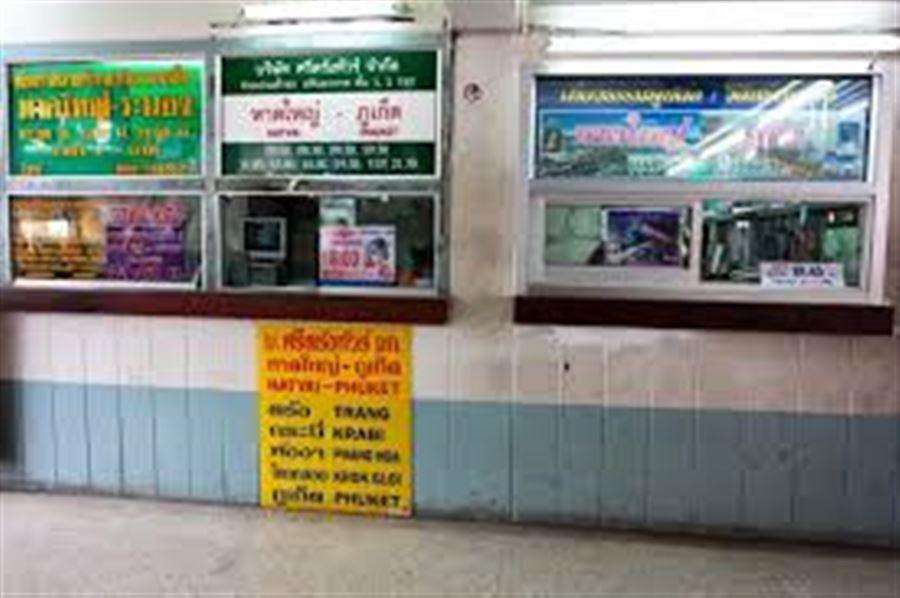 Билетная касса в Хат Яй