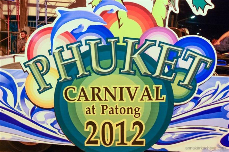 Patong-Carnival-2012
