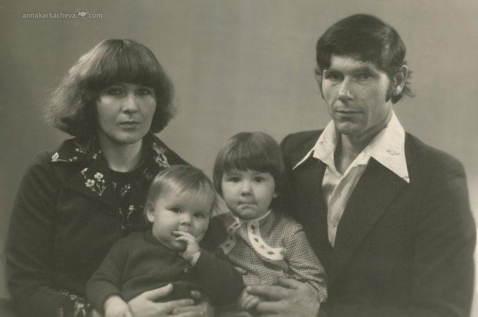 Фотография советской семьи 1979 года