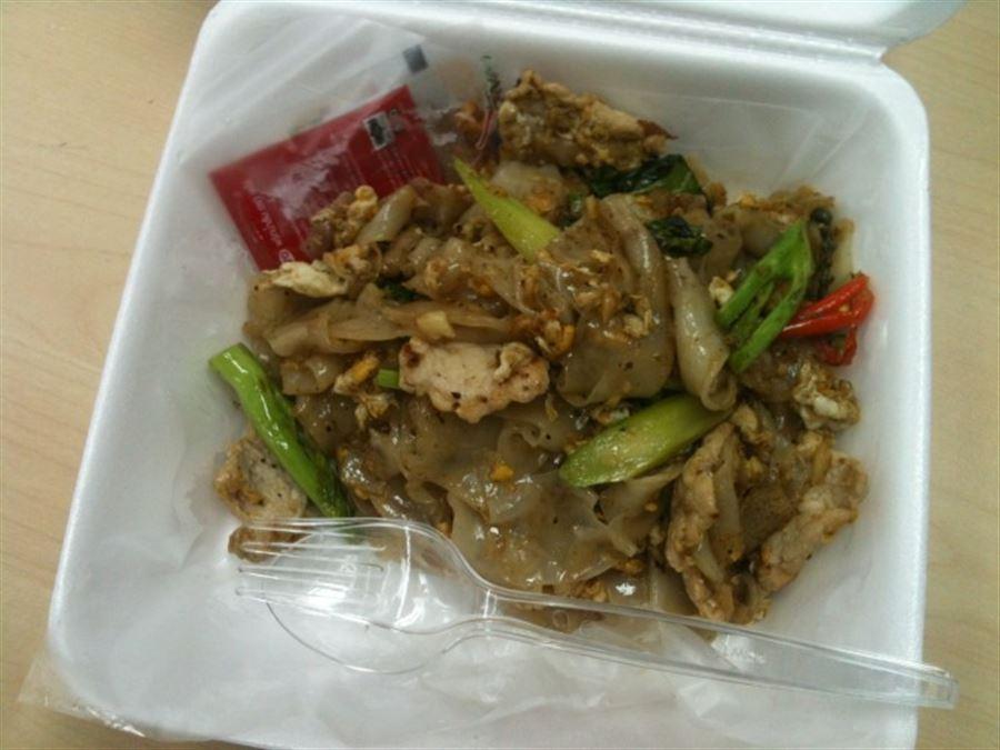 Phad Kee Mao