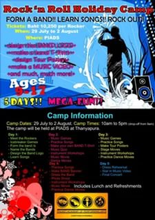 Holiday Camp - Rock-n-Roll
