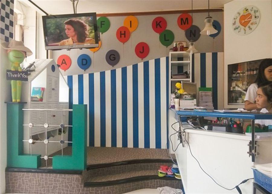 Children Family Clinic