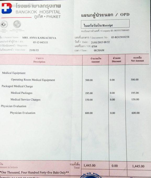 Счет ведение беременности на Пхукете
