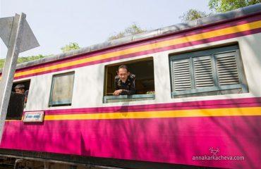 Тайский поезд