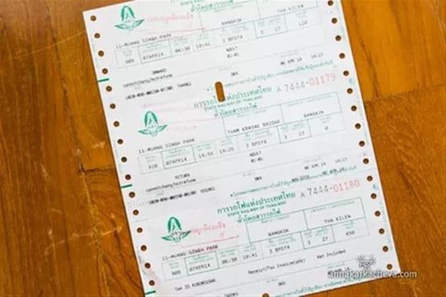 Билет на тайский поезд из Бангкока