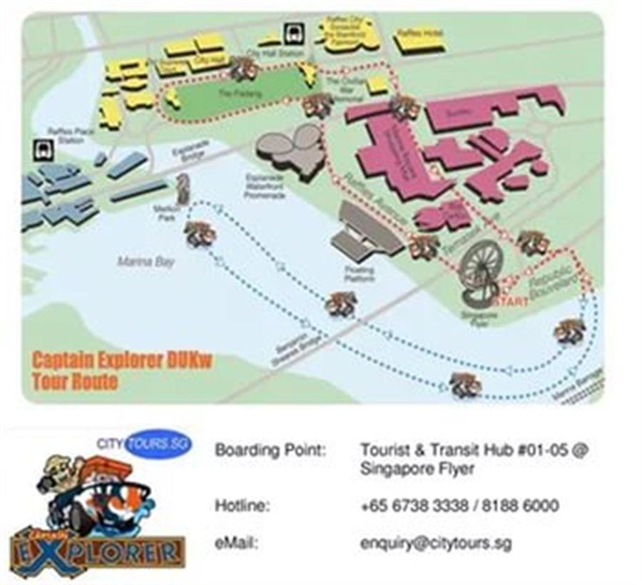 Карта тура Captain Explorer DUKW