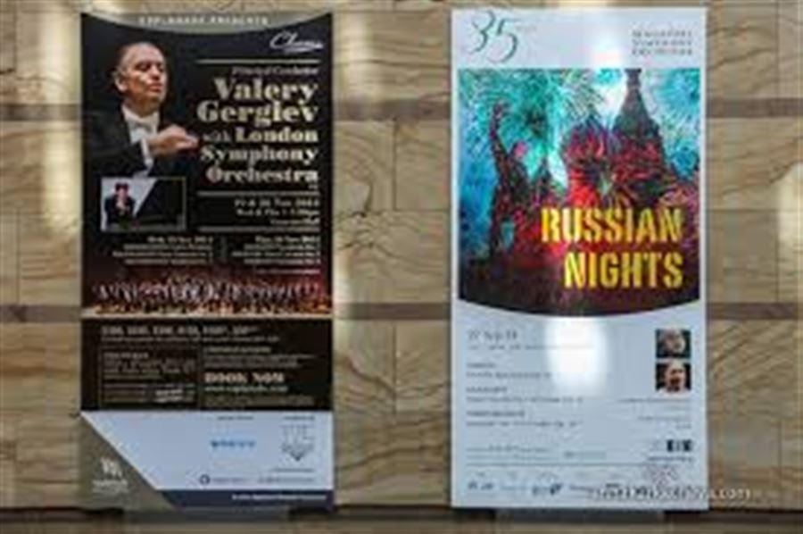 Русские оркестры в Сингапуре