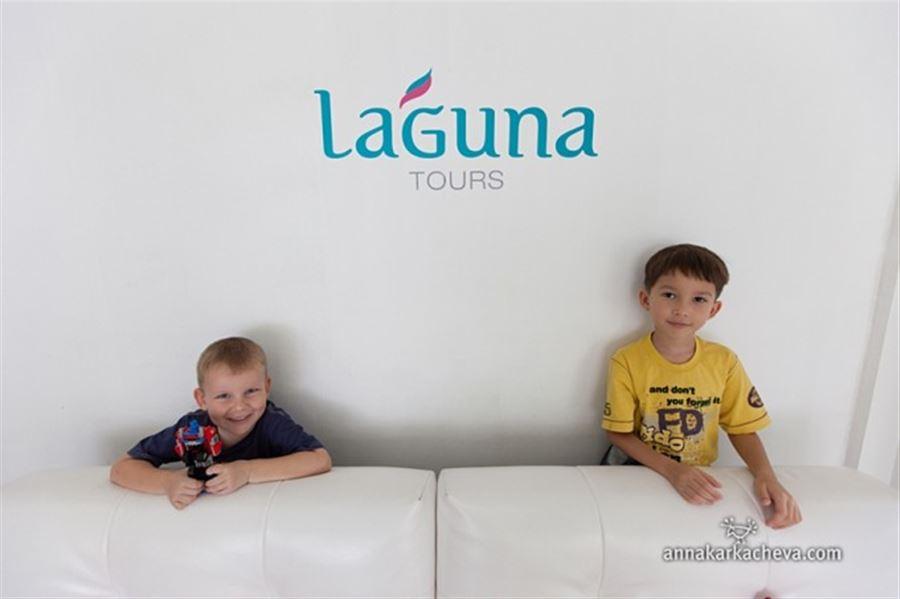 Laguna Resort Phuket