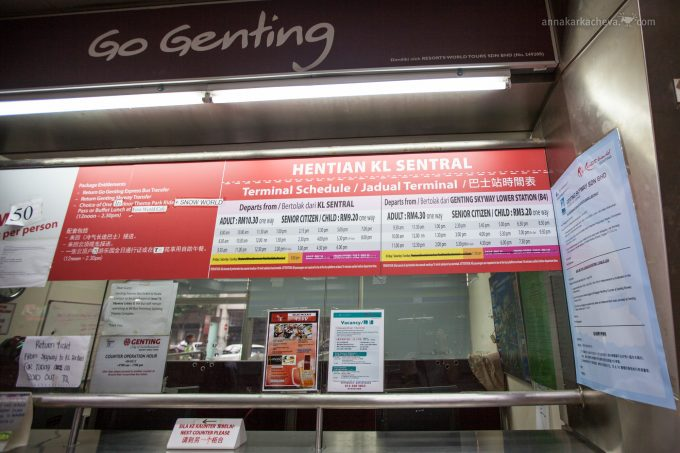 Sentral-Genting Highlends