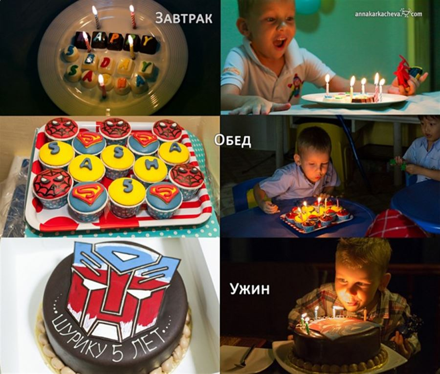 Торт и капкейки на День Рождения мальчика