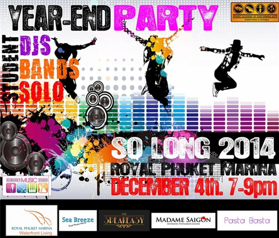 PAPA Year End Party Poster
