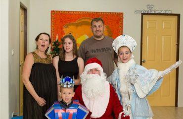Семейное с Дедом Морозом