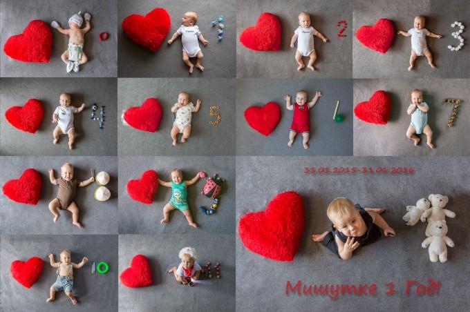 _20160131-Hearts-text