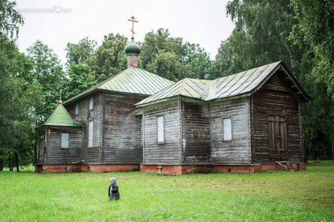 Церковь в усадьбе Львовка