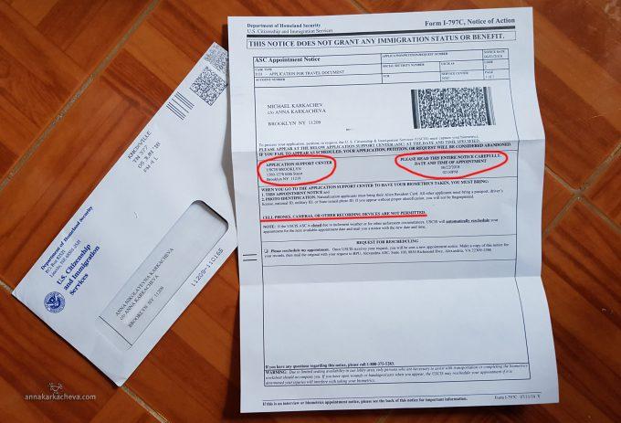 Вызов на отпечаки пальцев на Re-Entry Permit USA