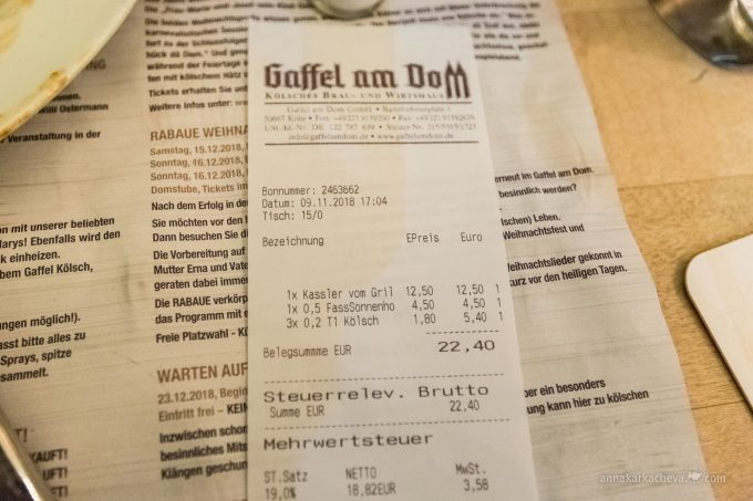 Сколько стоит посидеть в пивном ресторане в Кельне