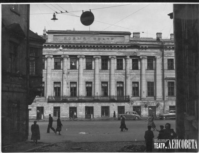 Новый Театр юного зрителя под руководством Б.В.Зона.