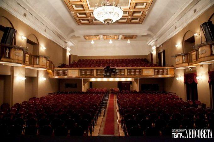 Зрительный зал театра Ленсовета.