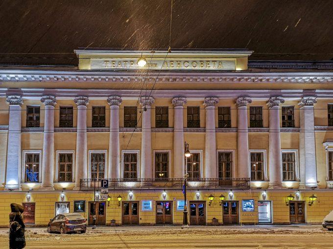 современное здание театра Ленсовета
