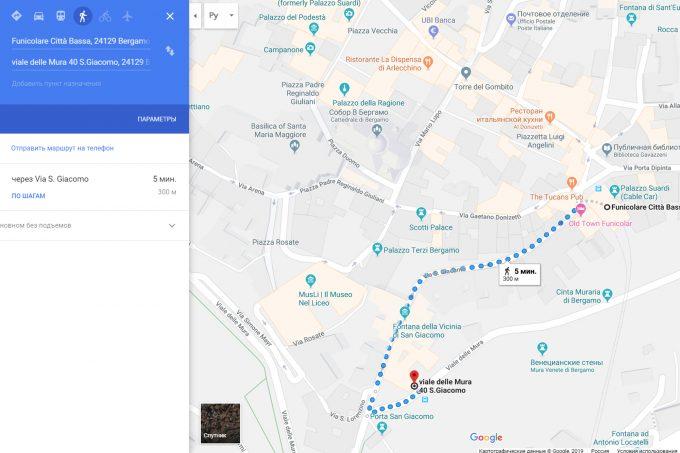 Карта верхнего Бергамо
