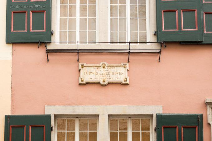 Дом Бетховена, табличка