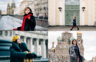 Как подобрать одежду для Фотопрогулки по Петербургу