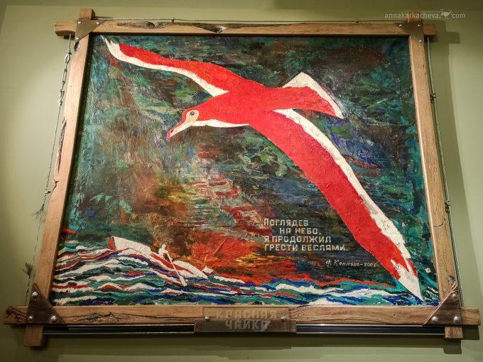 Красная чайка на выставке Федора Конюхова в Михайловском Замке