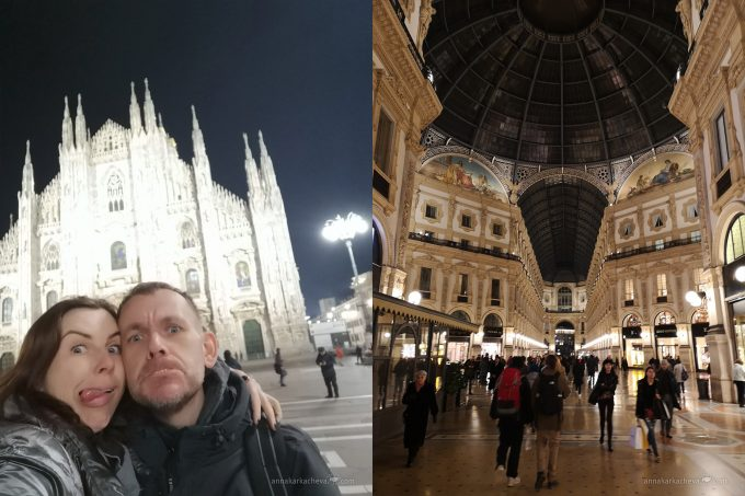 Ночью по Милану